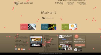 WEB制作 町田・相模原のホームページ制作はweb studio N&S-20150622-1617-46.png