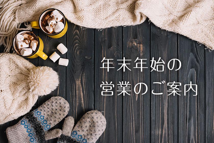 時間 町田 市役所 営業